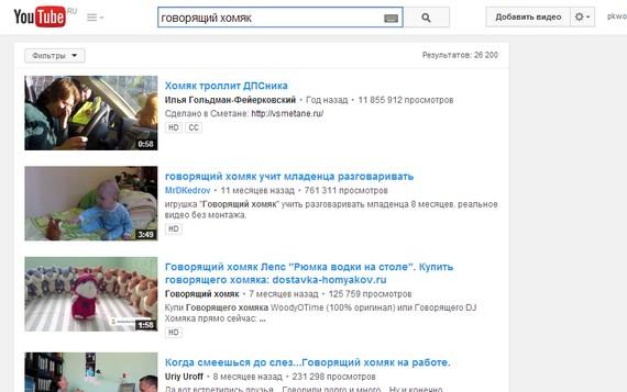 реклама с помощью видеороликов