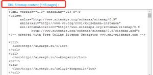 количество страниц в карте сайта