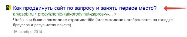 Title заголовок страницы