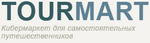 Турмарт - кибермаркет для путешественников