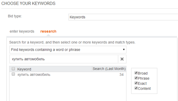 Статистика поисковых запросов Bing