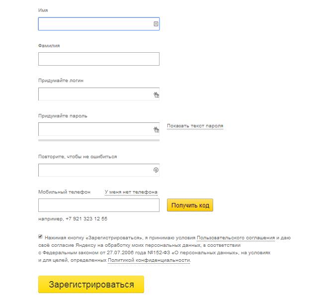 директ регистрация