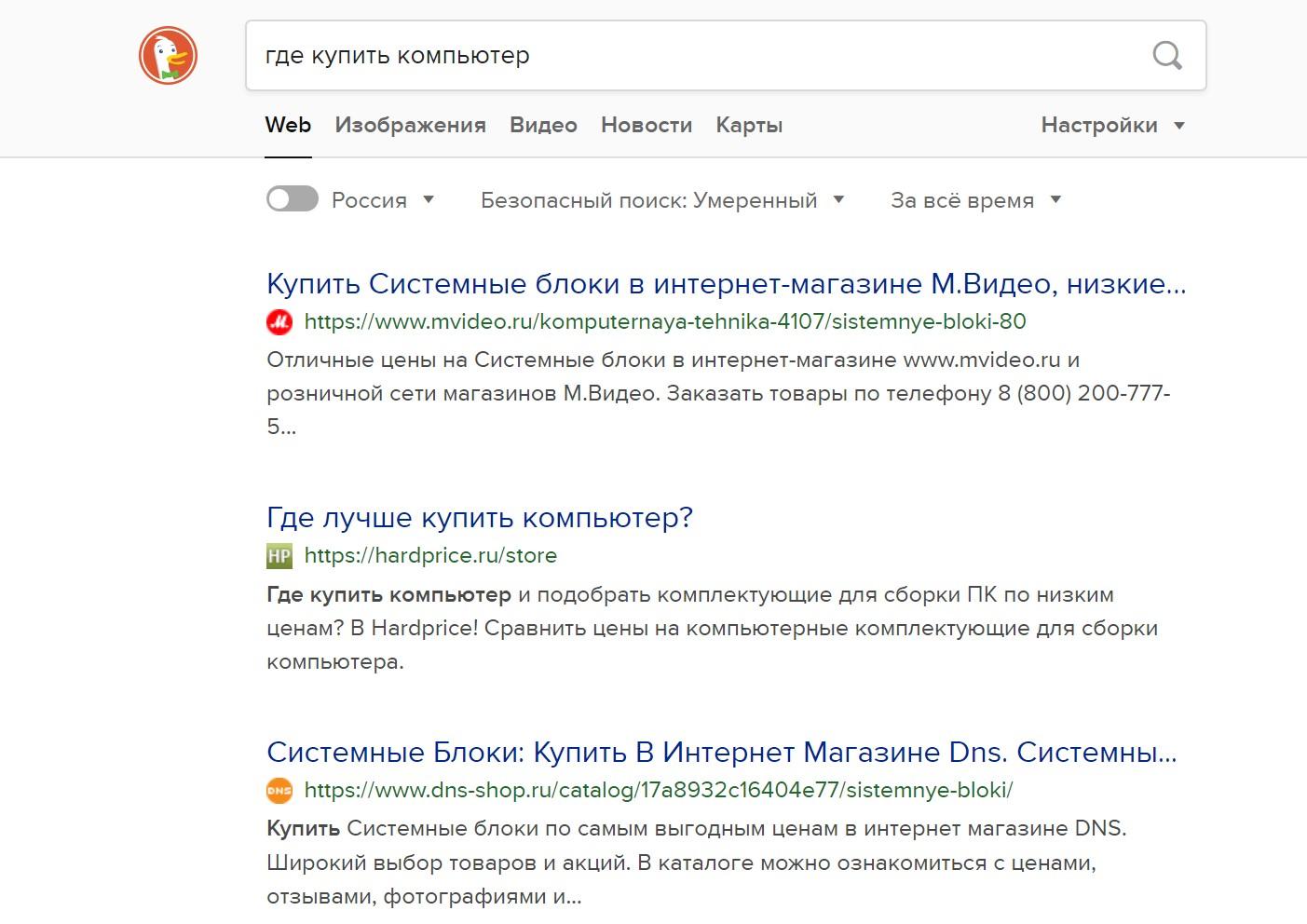 пример поисковой системы