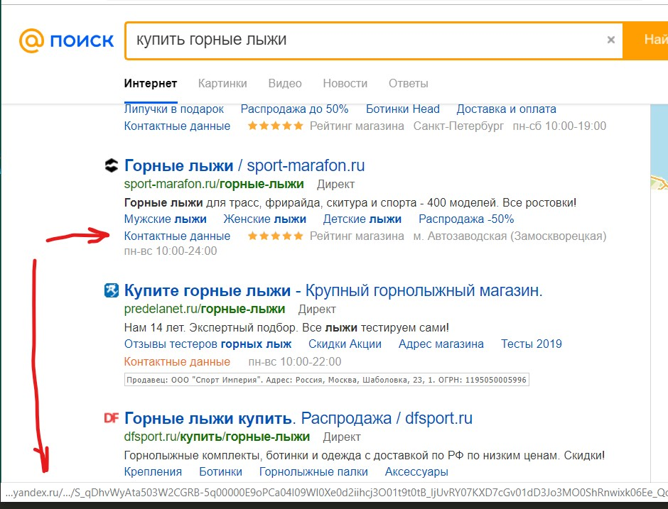контекстная реклама в mail.ru
