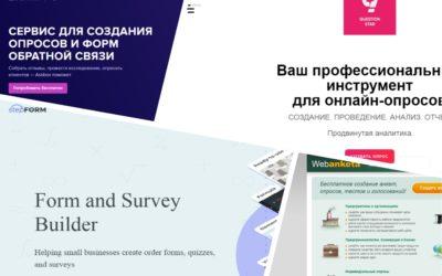 Создание опросов и голосований